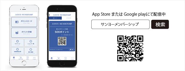 170517_info_main.jpg