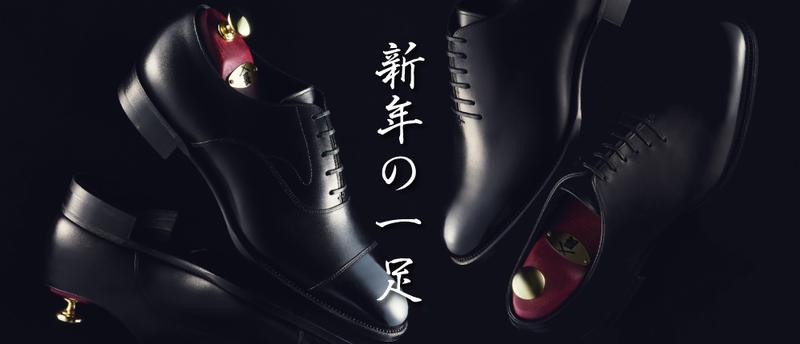 ◆21.1 サイトトップ.jpg