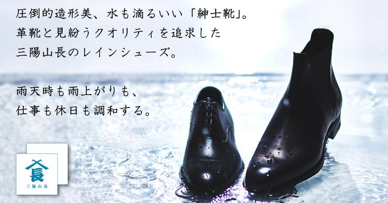 YC-広告バナーフォーマット.jpg