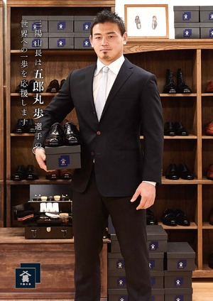 五郎丸選手がプレスルームへお越しになりました。