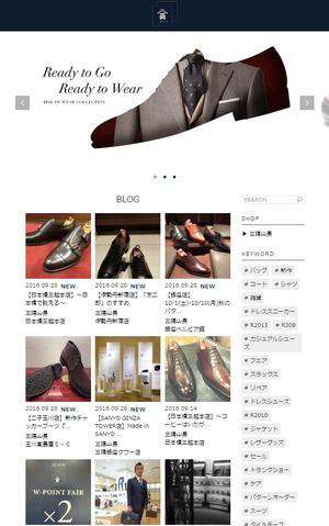 三陽山長ショップブログを開設しました!