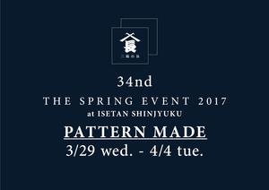 THE SPRING EVENT 2017 at ISETAN SHINJUKU  SHOES PATTERN MADE  3/29 WED. - 4/4 TUE.  既製品で取扱いのないサイズやウィズ、モデル、素材をお好みの仕様で、 お客さまだけの特別な一足をお作りいただけます。  WEB用バナー.jpg  【Special contents】  1, オーダー用コードヴァン革4色(ブラック/ネイビー/ボルドー/グリーン)をご用意  2, 新作ローファー(R2010)
