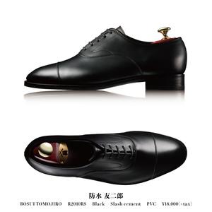 防水友二郎 SANYO iStoreにて予約販売開始