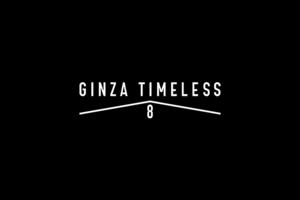 【GINZA TIMELESS 8】臨時休業のお知らせ(4/7更新)