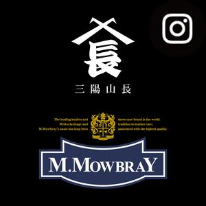【Instagram LIVE】11月6日(金)20:30~ / 「三陽山長 × M.MOWBRAY」コラボ配信決定!