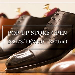 【INFORMATION】阪急メンズ東京 POP-UP STORE OPEN 3/10(Wed) - 3/23(Tue)