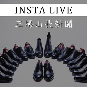 【INSTA LIVE】9/3(金)20:00~ / 三陽山長新聞 一面