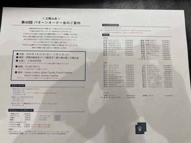 2563CCB2-E92F-4A0F-8642-31E89F7DEAC4.jpeg