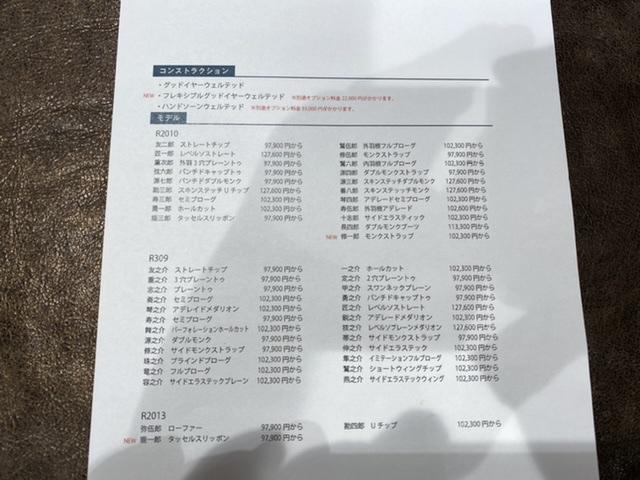 AAB8FA35-7FAB-4B23-AB3D-6553B26ABEC7.jpeg