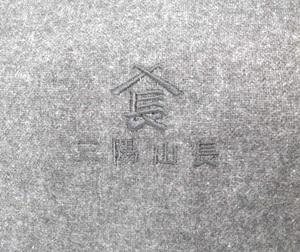 【二子玉川店】秋のお勧めスタイル