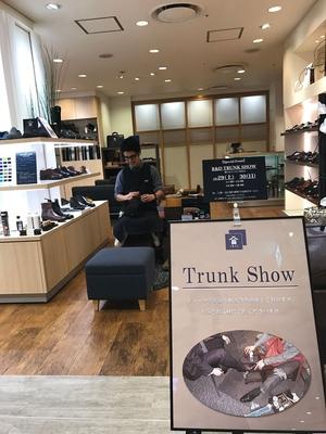 【二子玉川店】R & D 社 靴のお手入れ相談会を開催します
