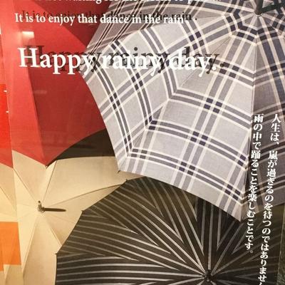 【二子玉川店】雨の日に思う