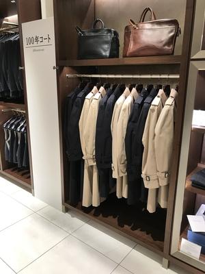 【銀座店】100年コートのご案内