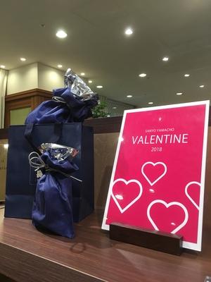 【松坂屋名古屋店】Valentine