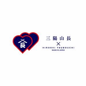 【東京ミッドタウン日比谷店】コラボレーションモデル「和一郎」
