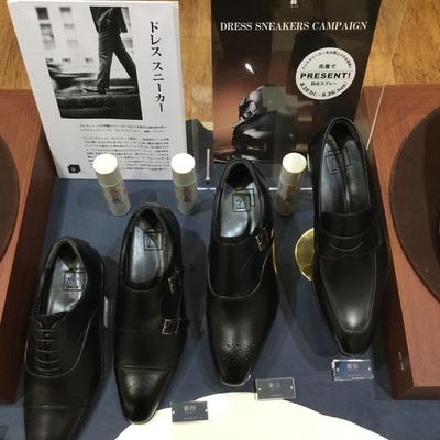 【二子玉川店】  ドレススニーカーフェア