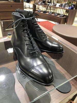 【松坂屋名古屋店】山長Boots『長二郎』