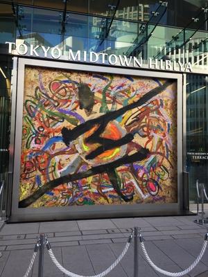 【東京ミッドタウン日比谷店】今年の東京ミッドタウン日比谷店