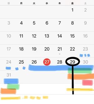 【東京ミッドタウン日比谷店】月末のスケジュール