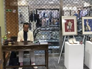 【松坂屋名古屋店】綿谷画伯ご本人滞在ラスト1時間!