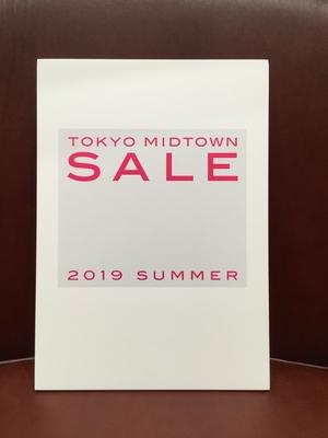 【東京ミッドタウン日比谷店】始まります!クリアランスセ-ル