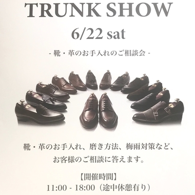 【二子玉川店】6/22(土)コロンブストランクショー開催