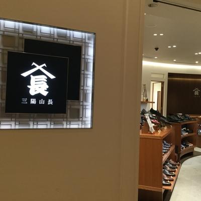 【東京ミッドタウン日比谷店】台風19号の接近に伴い、営業時間の変更