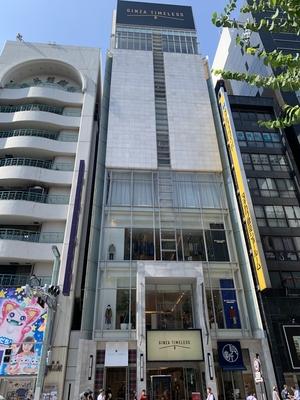 【 GINZA TIMELESS 8 】年末・年始の営業時間のお知らせ