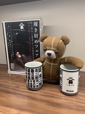 【 GINZA TIMELESS 8 】