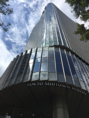 【東京ミッドタウン日比谷店】年末年始 営業時間のご案内