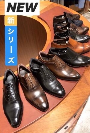 【東京ミッドタウン日比谷店】雨ニモマケズ風ニモマケナイ貴方ノミカタ