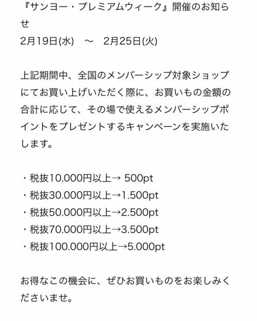 4306133F-D3B1-4A88-B358-313B299423D9.jpeg