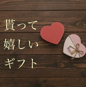 【日本橋髙島屋S.C.店】おすすめギフトアイテムのご紹介《ポイントアップキャンペーン開催中》