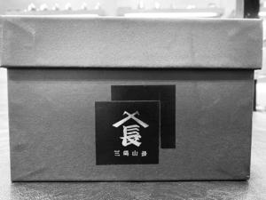 【伊勢丹新宿店】匠友二郎と友二郎