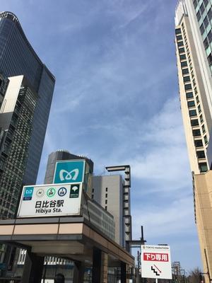【東京ミッドタウン日比谷店】ボ-ナスポイントキャンペーン