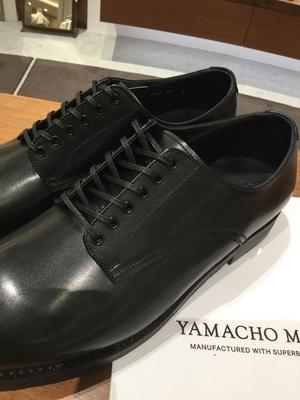 【東京ミッドタウン日比谷店】SERVICEMAN  --YAMACHO  MADE