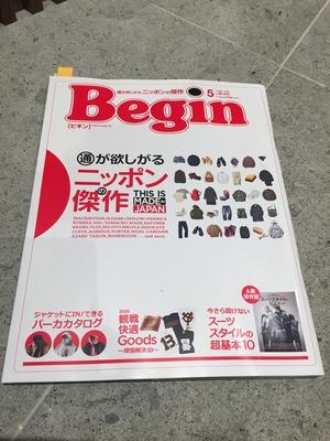【東京ミッドタウン日比谷店】Begin market 開催中