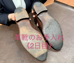 【日本橋髙島屋S.C.店】そうだ、靴のお手入れをしよう。《ソール周りのお手入れ編》