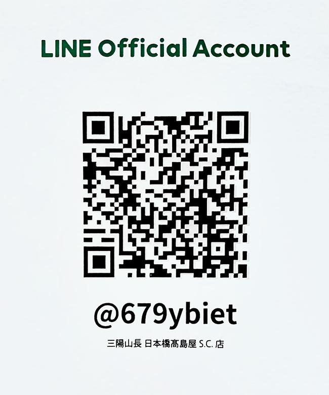 9E76B408-9921-4450-AADB-D4CD29AD349D.jpeg