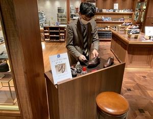 【日本橋髙島屋S.C.店】本日もシューケアのご相談を承っております!