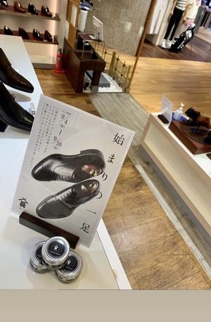 【二子玉川 店】「始まりの一足」フェア&人生初のオーダー靴&お知らせ