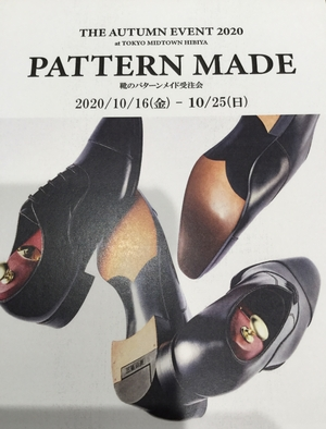 【東京ミッドタウン日比谷店】Pattern made shoes 2020 秋