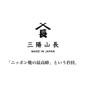 【ミッドランドスクエア店】3月10日プレステージライン《謹製》販売スタート!!
