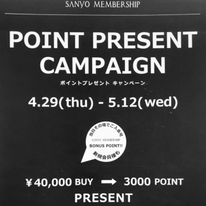 【ミッドランドスクエア店】その場で貰えるポイントプレゼントキャンペーン!