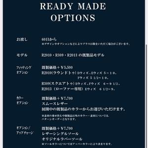 【ミッドランドスクエア店】レディ・メイド・オプション内容変更しました!
