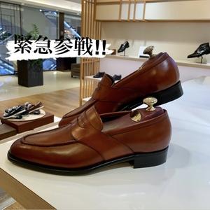 【二子玉川店】ブラウン色緊急参戦!!!