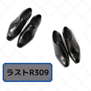 【日本橋髙島屋S.C.店】ラストR309に新たに仲間入り!!