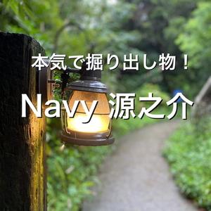 【名古屋ミッドランドスクエア店】〜店長 お茶の時間〜
