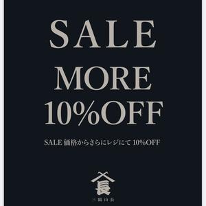 【名古屋ミッドランドスクエア店】SALE品更に10%OFF!!