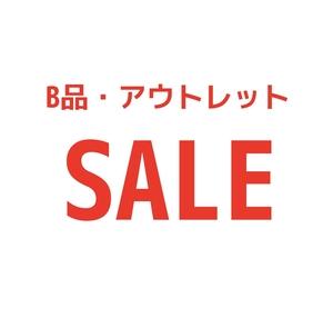 【東京ミッドタウン日比谷店】7/17(土)より B品・アウトレットSALE!!